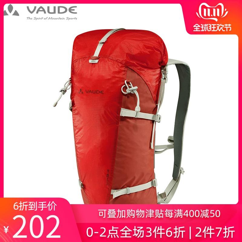 双11预告 VAUDE 巍德 Scopi 户外运动轻量登山包 22L 凑单折后¥202包邮 2色可选