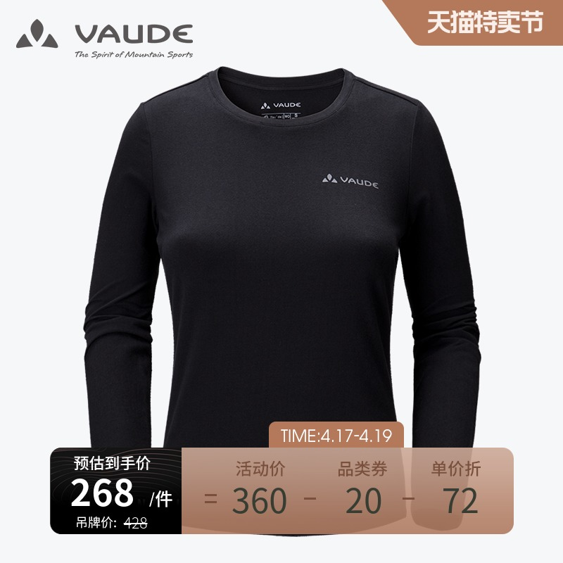 VAUDE, Germany Outdoor Fast Drying Women's Long Sleeves Casual Spring/Summer Running T-Shirt Sports Breathable Sweat Fast Dry Top