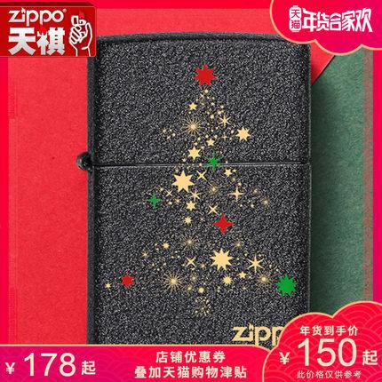 原裝zippo防風打火機正版 黑裂漆236圣誕樹 專柜正品限量官方授權