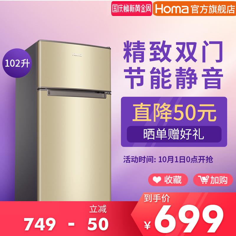 Homa-奧馬 BCD-102H小冰箱家用電冰箱雙門式冷藏冷凍節能小型冰箱