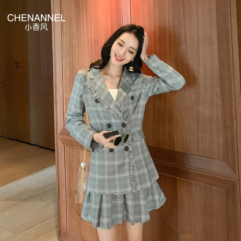 Small fragrant wind suit skirt female 2020 new temperament suit collar plaid skirt two-piece chenannel