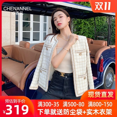 Small fragrance jacket female