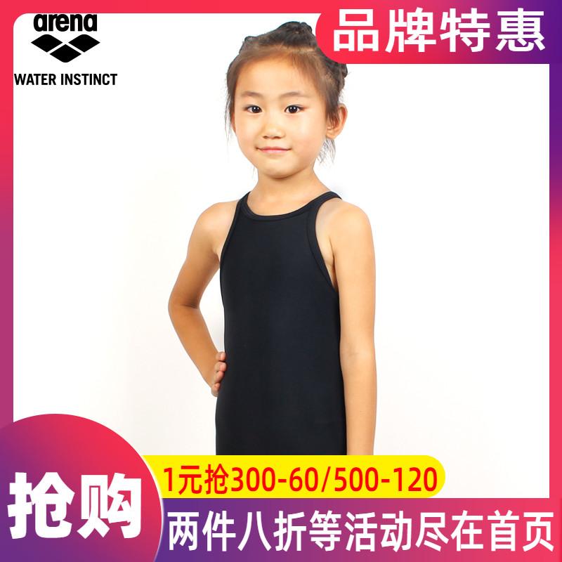 áo tắm trẻ em áo tắm tam giác chuyên nghiệp của cô gái áo tắm - Bộ đồ bơi của Kid