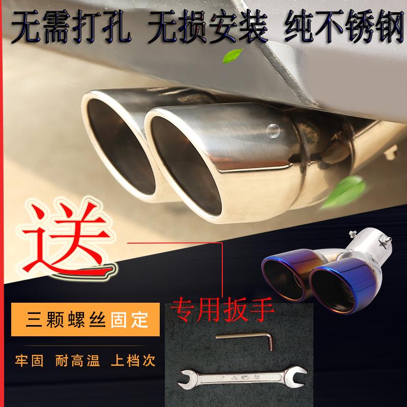 Автомобиль выхлопная труба ремонт выхлопные трубы общий две декоративный двухместный выпускной трубка выпускной часть ii четыре большой