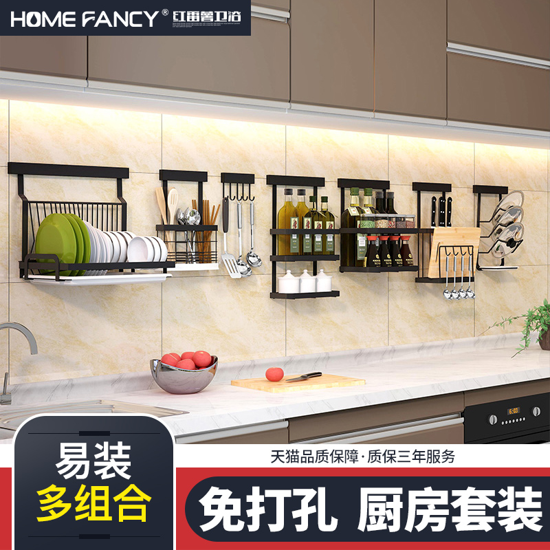 Stainless steel black kitchen shelf wall hanging wall free punching save space space seasoning to collect household items
