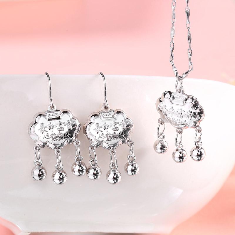 银锁项链 99纯银女 银锁耳坠 复古民族风送女友礼物银饰品套餐