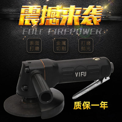 Japan VIFU4 inch 5 inch multifunctional polishing machine industrial grade polishing grinding cutting wheel angle grinder pneumatic 10
