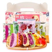20枚鲜花饼云南特产玫瑰花饼正宗丽江手工昆明鲜花饼现烤糕点零食