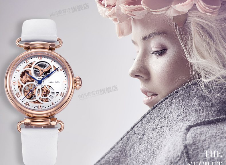 9e28b0ff1 Brands Seagull Watch Ladies Automatic Mechanical Watch Fashion Trend ...