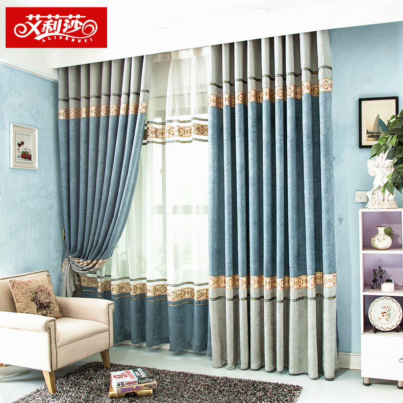 Usd 29 30 Curtain Finished Simple Modern Living Room Solid