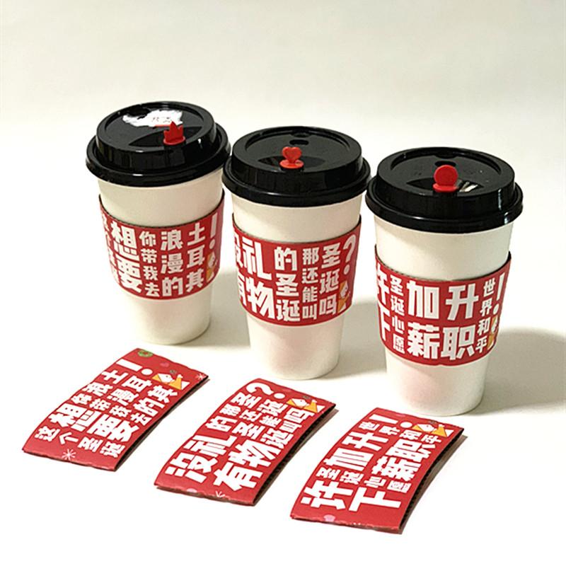 圣诞杯套现货一次性隔热杯套奶茶咖啡纸杯防烫圈塑料杯杯托定制