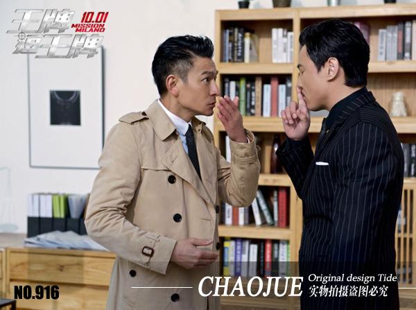 Ace teac ace Andy Lau với người đàn ông áo gió 2018 mùa xuân và mùa thu mới đôi ngực lớn kích thước áo số 916