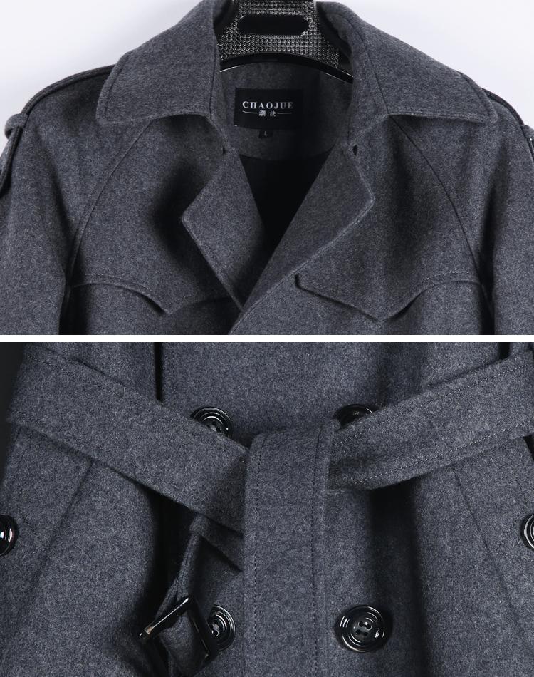 Chaoshan lỏng áo len nam raglan tay áo 2017 mùa thu và mùa đông mới đôi ngực kích thước lớn áo len 1122