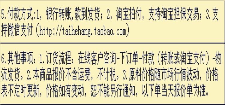 澳门太阳赌城2007官网