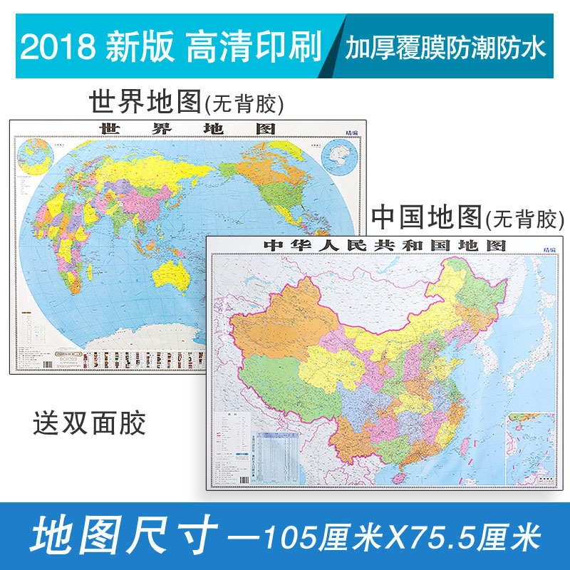 Study World Map.Usd 16 88 Office Classroom Study Background Wall Decoration Poster
