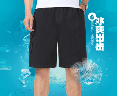 2018 summer men's shorts middle-aged leisure 5 five pants work casual trousers loose beach pants men