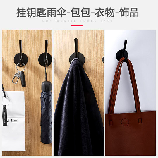 Hanger hook strong viscose free punch wall hanging wall shelf door load-bearing clothes hanging creative hook on the back wall
