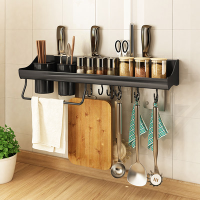 Kitchen rack free punch tool holder wall hanging multi-function tool flavor knife chopsticks storage rack