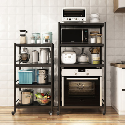 Kitchen rack floor-standing multi-layer microwave oven storage rack household shelf cabinets pot storage shelf