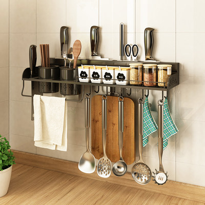 Qi Dang 304 stainless steel free punch kitchen rack wall hanging seasoning seasoning tool holder multi-function storage pendant