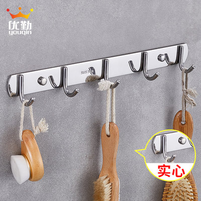 Punch-free 304 stainless steel wardrobe hook wall coat and hat hook toilet clothes coat hook kitchen row hook