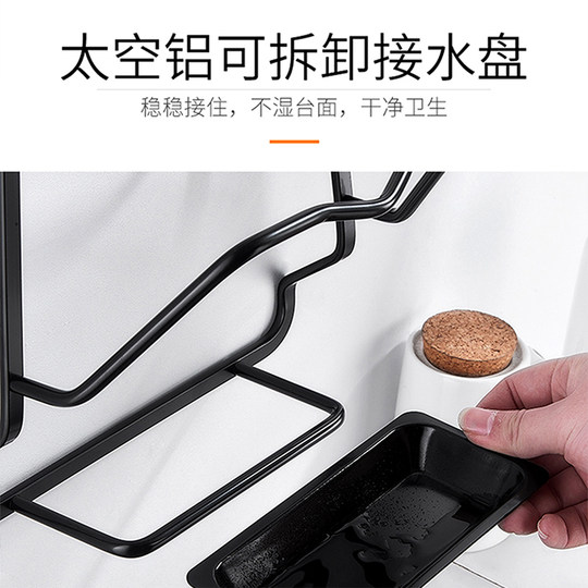 Punch-free kitchen shelf space aluminum pot cover rack wall-mounted cutting board cutting board drain storage rack kitchenware hanging rack
