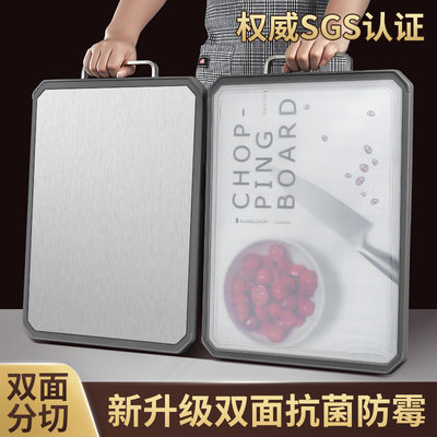 Stainless steel cutting board household antibacterial anti-mold cutting fruit cutting board kitchen cutting chopping board wheat straw panel sticky board