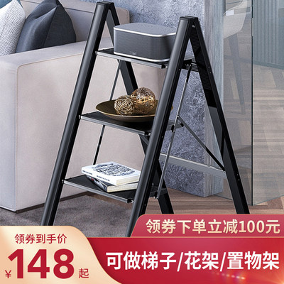 Ladder household folding ladder telescopic interior character, thick aluminum alloy stretch ladder multi-function pedator stairs