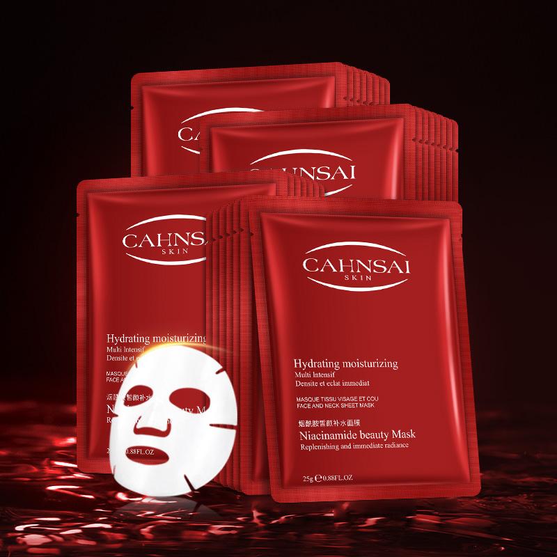 婵茜烟酰胺面膜女补水保湿收缩毛孔清洁提亮肤色学生正品