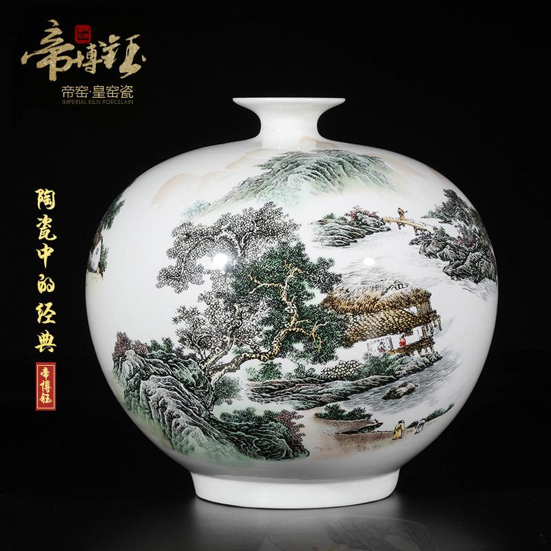 Categoryceramicsproductnamejingdezhen Ceramics High End Master