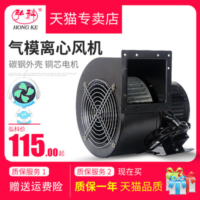 Small work frequency open fan FLJ multi-wing air mold blower 220v380 strong industrial exhaust fan mute