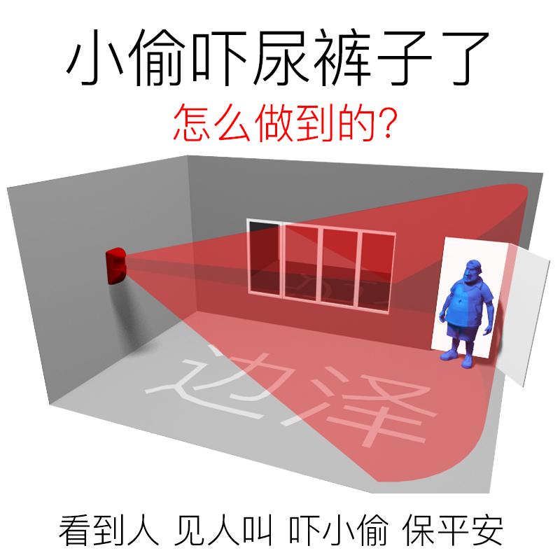 Бианзе электронная собака красный Наружная линия тревоги домашний семейный магазин супермаркет человеческий организм противоугонная сигнализация вор дверь окно