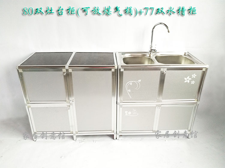 USD 139.87] Simple sink cabinet simple stove Cabinet Cabinet ...