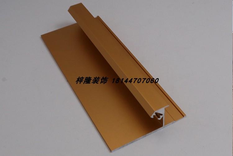 12厘护墙板配套线条
