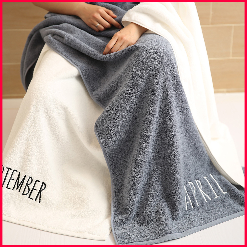 Bath towel cotton thickened to increase the high-end custom large couple  men and women 2556d2871