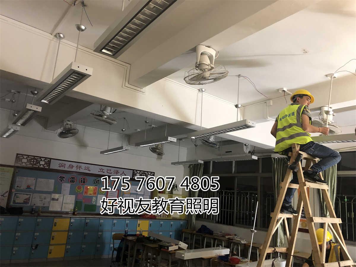 教室灯吊顶