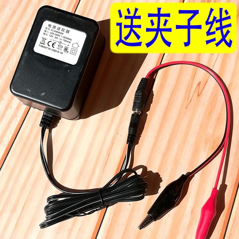 Cargador De Carro De Bebe 6v12v Ninos Coche Electrico De Cuatro