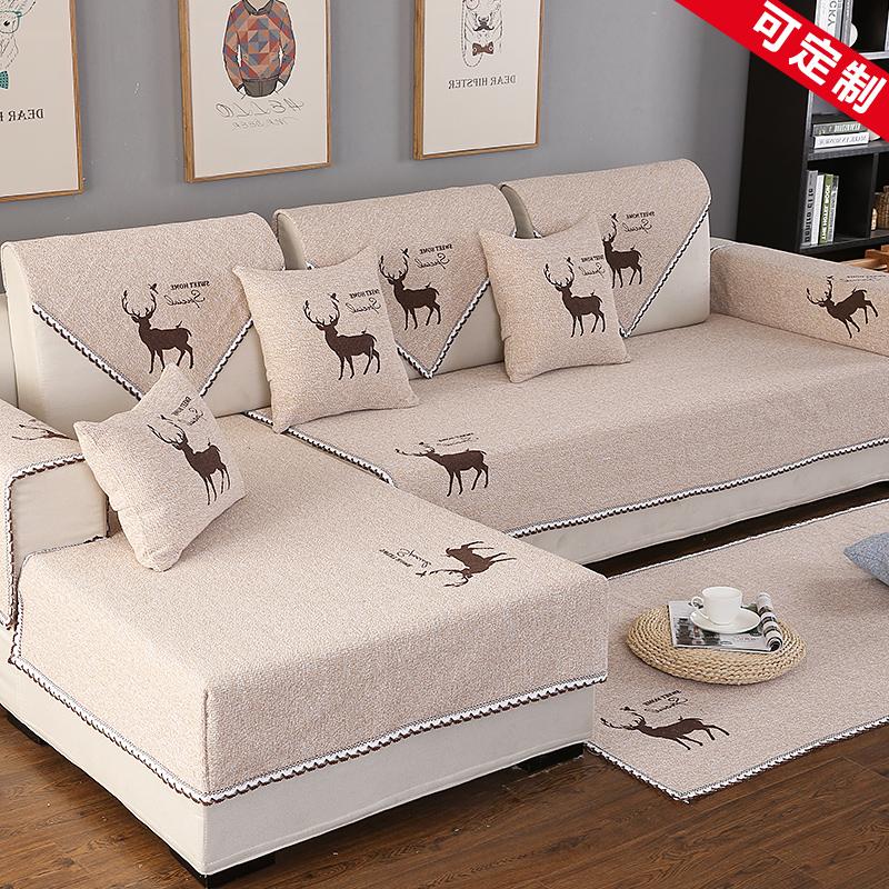 沙发坐垫沙发简约现代棉麻防滑欧式通用四季垫套全包通用型罩巾盖