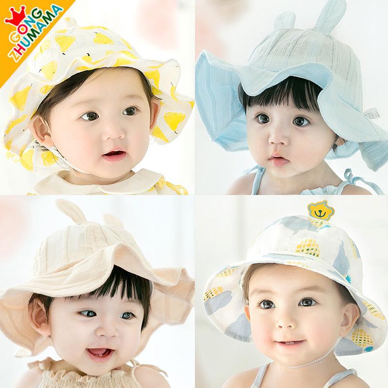 婴儿帽子春秋薄款遮阳帽女宝宝渔夫帽0-1-2岁男童3夏季帽子太阳帽