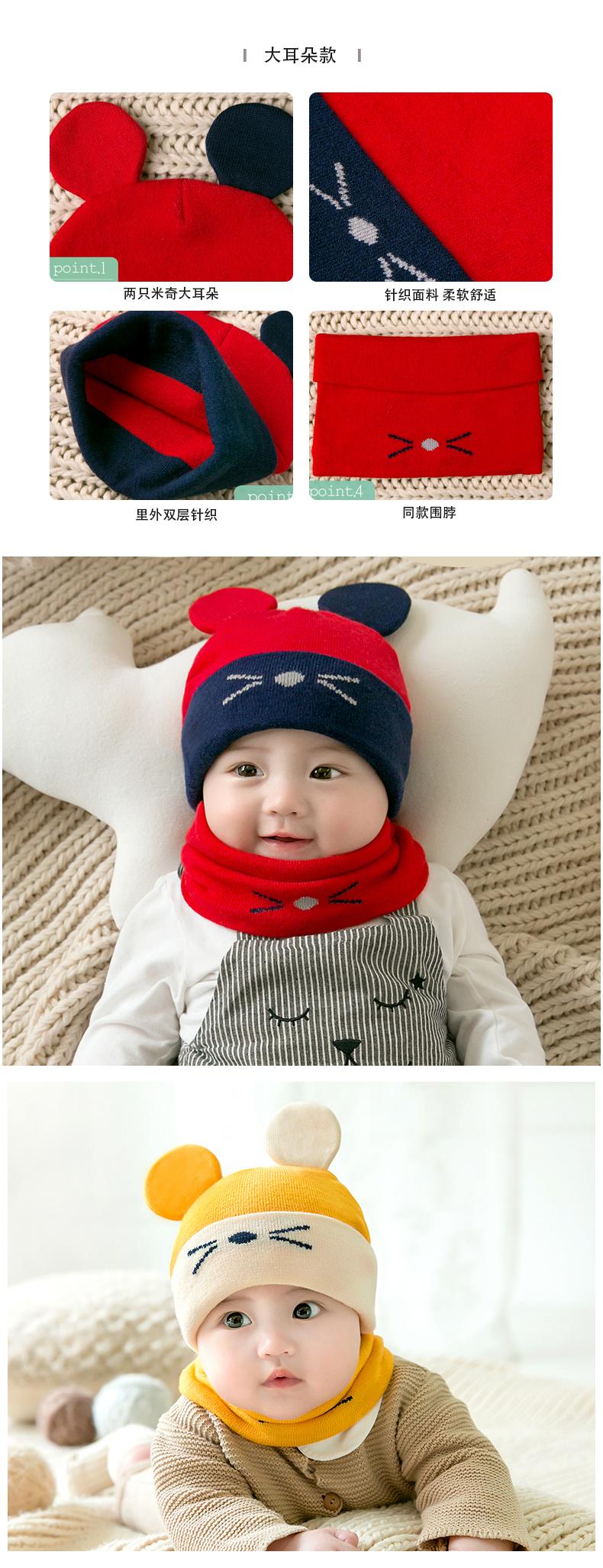 婴儿帽子秋冬季婴幼儿童男女宝宝毛线护耳帽月可爱超萌韩版详细照片