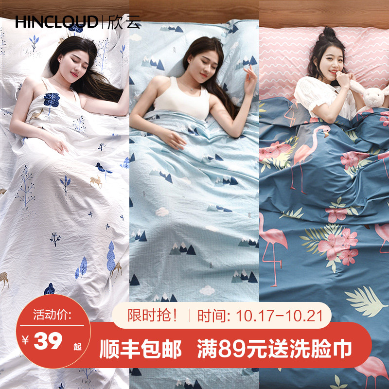Sleeping bag travel hotel dirty adult adult quilt travel portable single double anti-Dirty Sheets non-cotton
