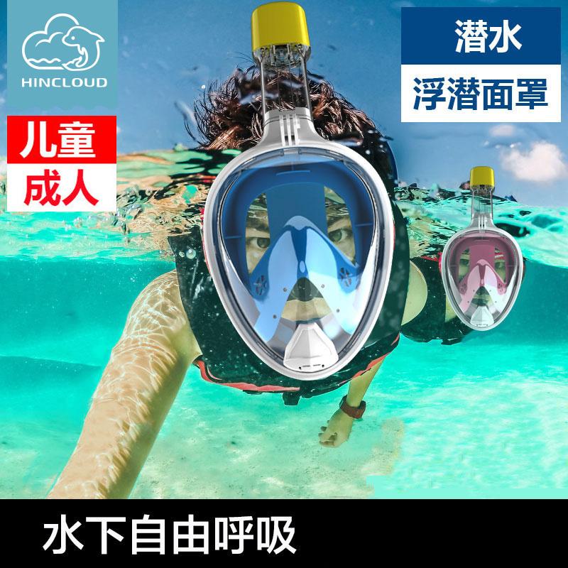 Маска для подводного плавания Санбао накладка Дыхательная трубка полностью Сухой взрослый детские Анти-туманное погружение зеркало Маска для маскировки оборудования комплект