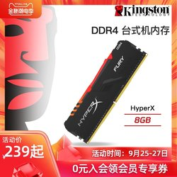 Kingston hacker key DDR4 2400 2666 3200 3600 8g memory module 8gx2 sleeve dual channel desktop host light bar RGB overclocking game memory