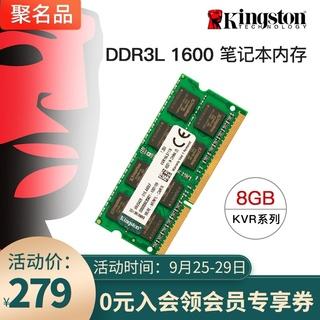 Память,  Kingston/ кингстон DDR3L 1600 8G ноутбук компьютер озу статья один 8g совместимый 1333, цена 4427 руб