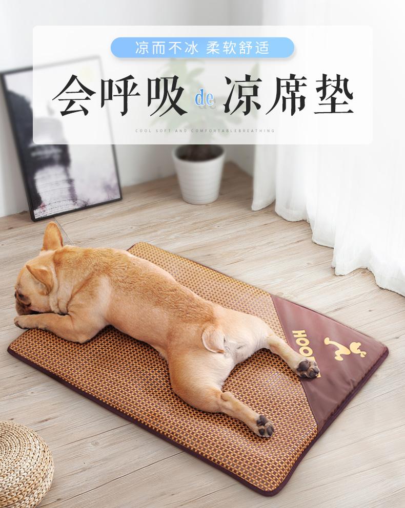 狗狗墊子可拆洗夏天涼席睡墊泰迪涼墊窩貓咪狗窩夏季寵物冰墊四季  寵物用品