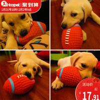 Игрушка для собак вокальная игрушка мяч Тедди Бой щенок золотистый ретривер крупный щенок устойчивый к укусам щенков товары для животных