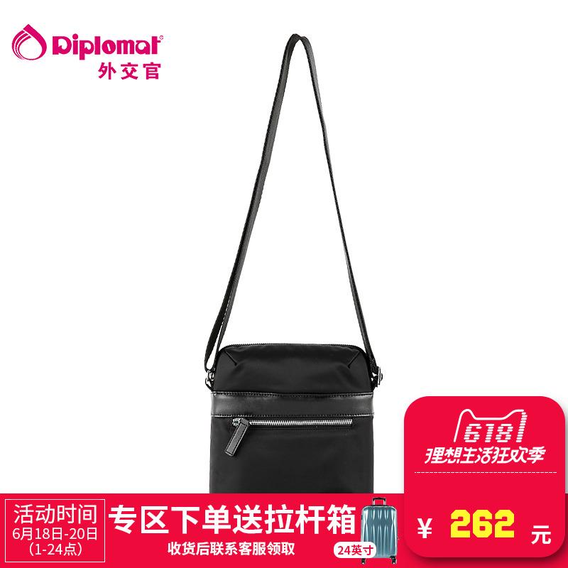 сумка Diplomat  DB-731O-2