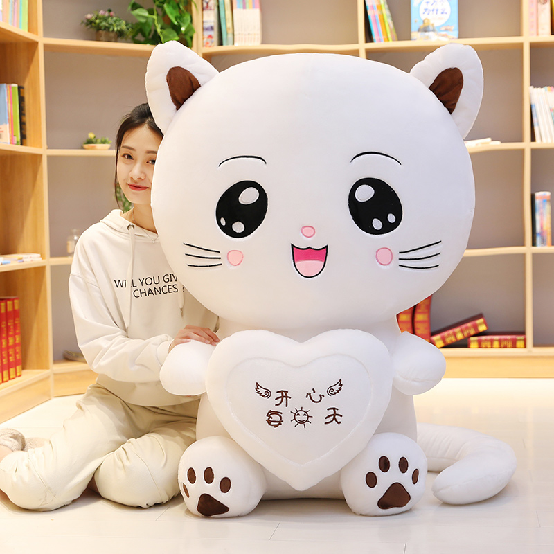 Cute cat plush toy Girl doll pillow doll bed super cute doll birthday gift