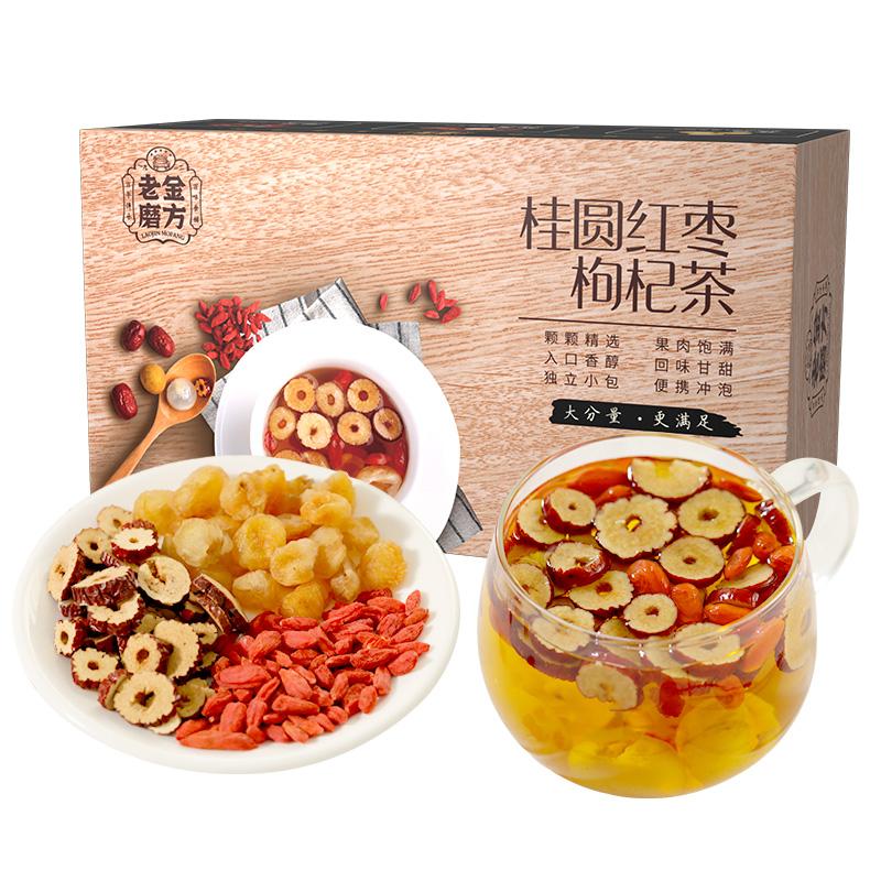 【老金磨方旗舰店】桂圆红枣枸杞茶105g