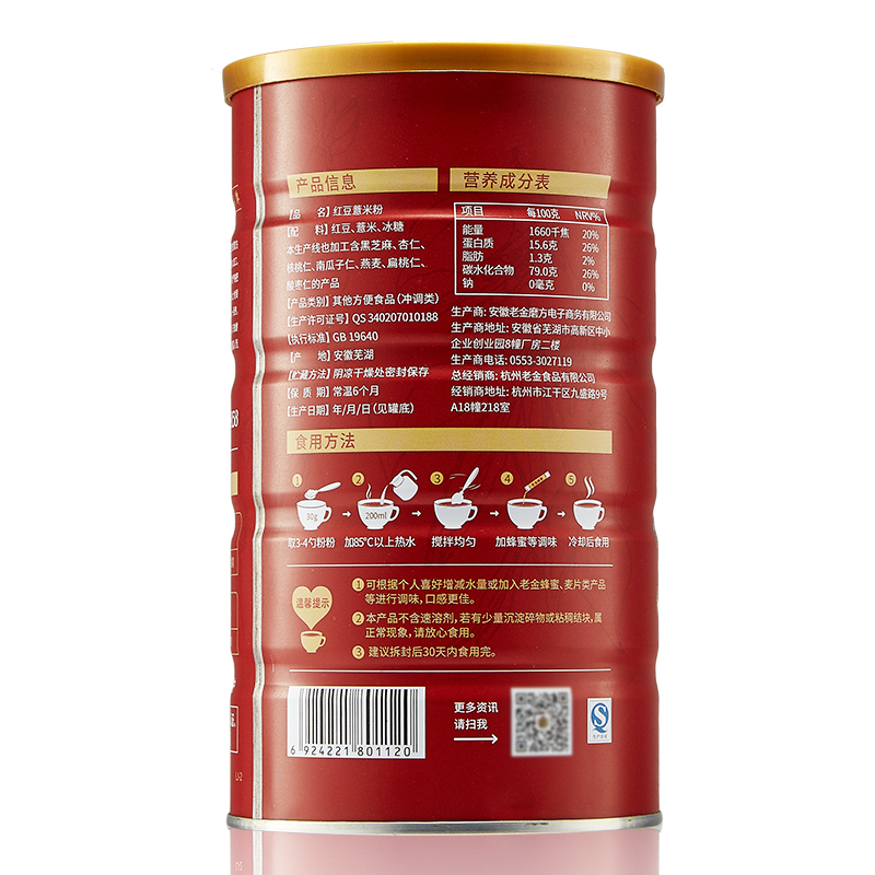 Food Mill Reviews Compare
